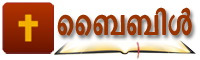 Thiruvachanam Logo